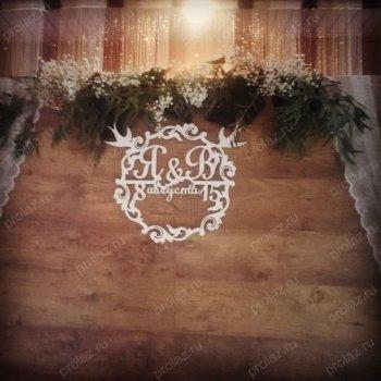 Герб на свадьбу МН-000013