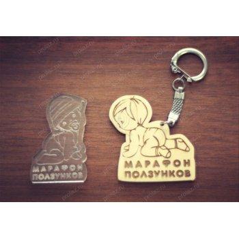 Брелки для ключей БК-000010