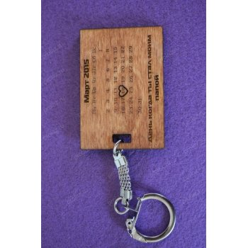 Брелки для ключей БК-000009