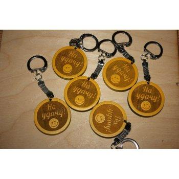 Брелки для ключей БК-000012