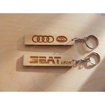 Брелки для автомобиля БА-000003