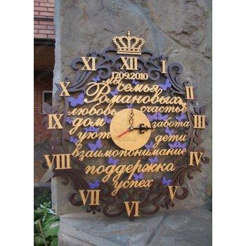Большие настенные часы в гостиную ЧГ-000001