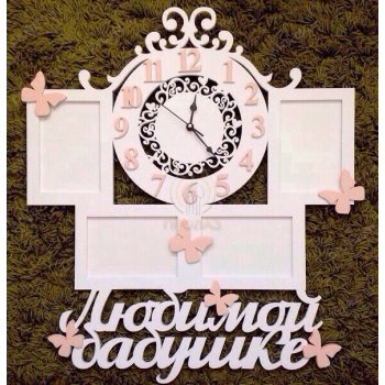 Большие настенные часы в гостиную ЧГ-000007