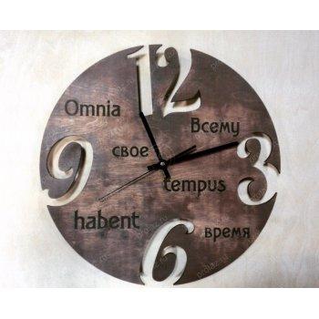 Деревянные настенные часы ДЧ-000017