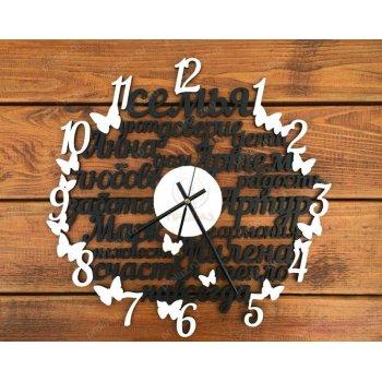 Белые настенные часы БЧ-000009