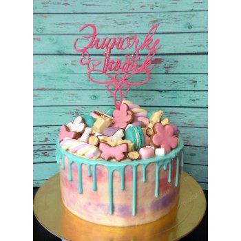 Аксессуар на торт ДР-000003