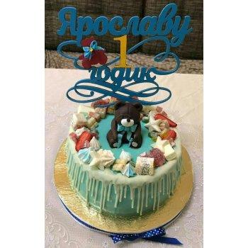 Аксессуар с мишкой на торт ДР-000004