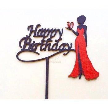 Happy Birthday ДР-000019