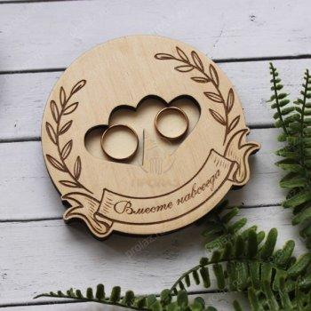 Подставка под кольца круглая АС-000002