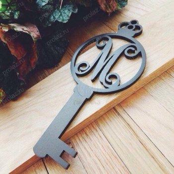 Свадебный ключик АС-000015