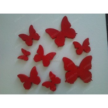 Набор бабочек АП-000001