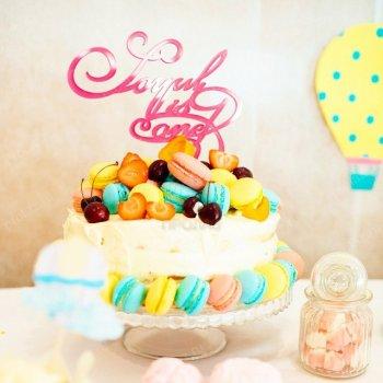 Топпер на торт АП-000004