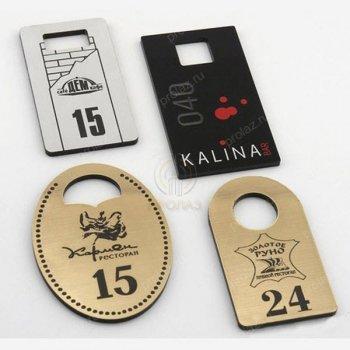Номерки для гардероба НК-000003