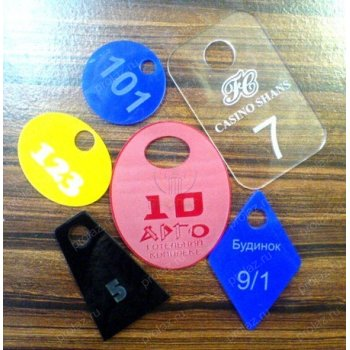Номерки для гардероба НК-000005