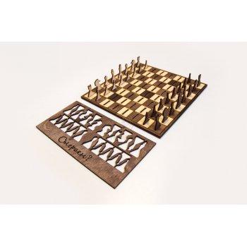 Шахматный набор из дерева ИД-000002