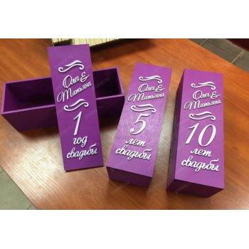 Коробка под вино ИД-000006