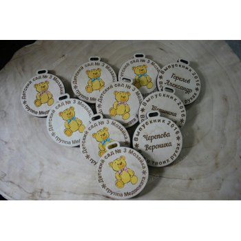 Деревянная медаль ИД-000008
