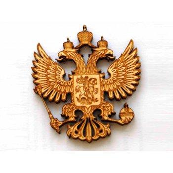 Деревянный герб России ДИ-000016