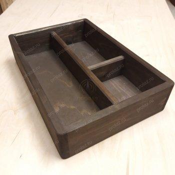 Деревянный ящик с двумя перегородками ЯЩ-000003